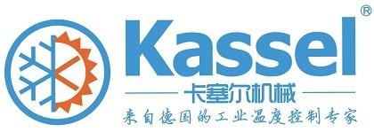 卡塞尔机械(杭州)有限公司