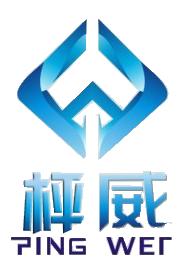 广州市枰威印刷机械有限公司