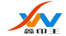深圳万能平板打印机有限公司