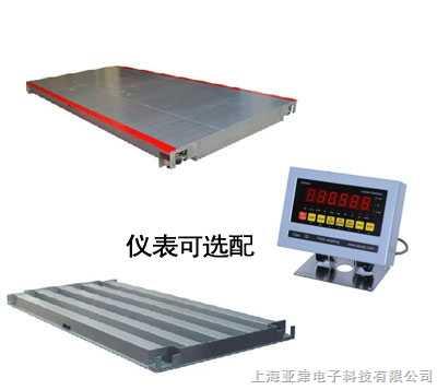 防爆地磅秤,上海防爆电子地磅厂家