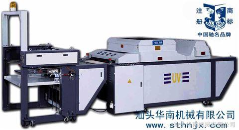 多功能UV固化機