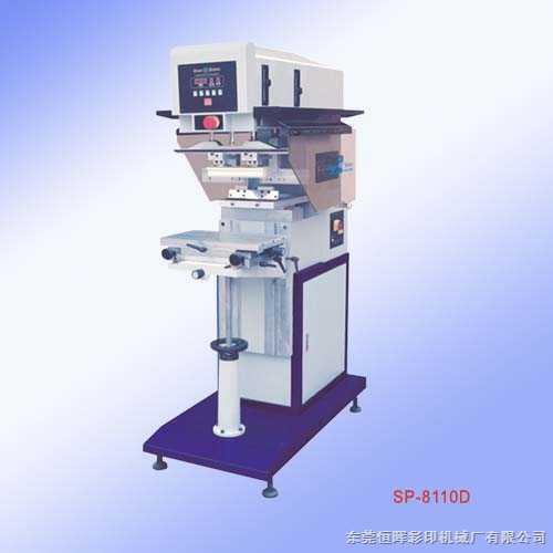 SP-8110D-恒晖单色移印机 油盆移印机