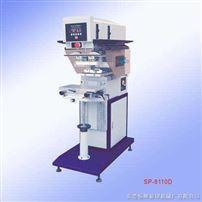 SP-8110D单色移印机