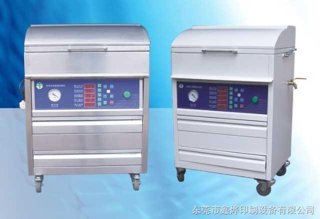 XYD400-鑫烨树脂版晒版机,广东晒版机,佛山晒版机