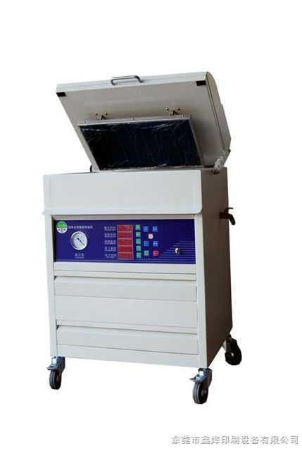 XYDT230-树脂版晒版机,广东晒版机,上海晒版机