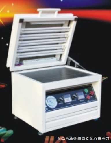 XYDE230-小型晒版机,广东晒版机,浙江晒版机