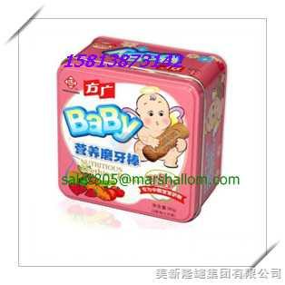 儿童糖果方形铁盒,儿童食品包装盒