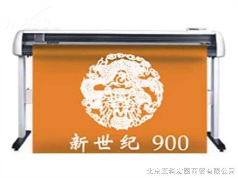 皮卡CT-900刻字機,廣告設備