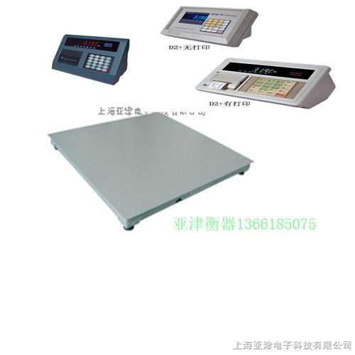 120吨地磅秤,120吨电子磅秤厂家,120吨电子地磅的价格