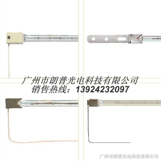 热收缩包装机红外线灯管