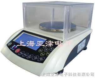 HT-150S天平,电子天平低价销售
