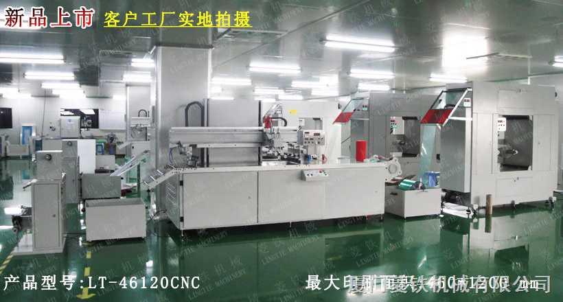 应用范围:电子铭板印刷,线路板印刷,遥控板面板印刷,电子薄膜