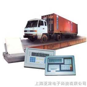 北京30T电子地磅秤,数字式电子地磅,动态地磅秤