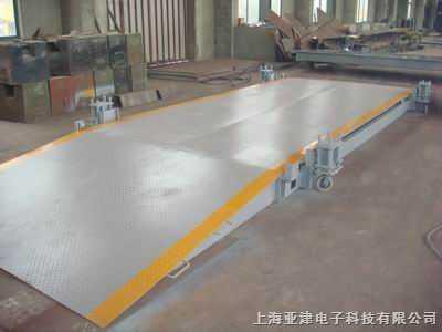40吨全数字汽车衡,数字式地磅,北京数字汽车衡厂家直销