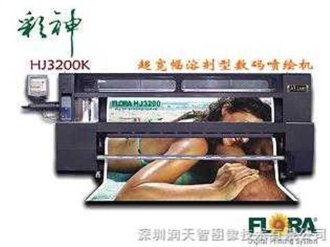 深圳彩神寬幅面戶外噴繪機