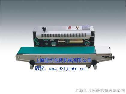 FR-900-�B�m塑料封口�C