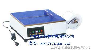 JH微型打包机
