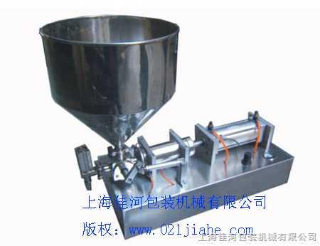 GFA-WG-卧式气动酱状颗粒灌装机