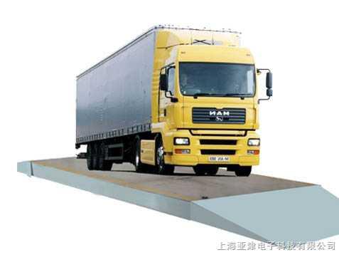 松江30吨电子汽车衡,30吨过车衡,30吨过磅秤