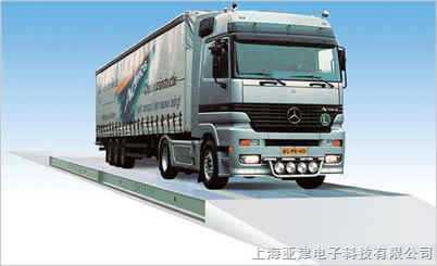 上海120吨电子地磅,亚津衡器地磅