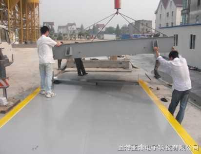 上海SCS-80T亚津电子地上衡_过磅电子汽车磅