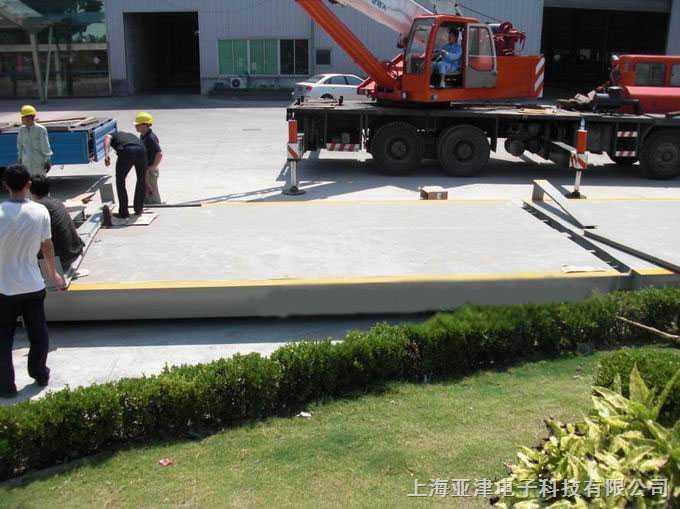 上海70吨过车磅,*限载轴重衡,便携式地上衡