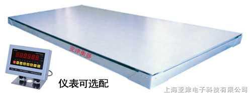 上海60公斤电子计重