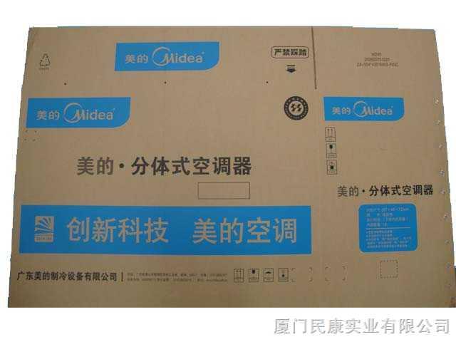 美的空调包装箱_Ⅵ包装制品