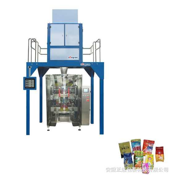 水稻种子包装机 水稻包装机 全自动水稻种子包装机