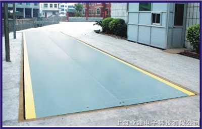 上海50T电子地磅/汽车衡批发