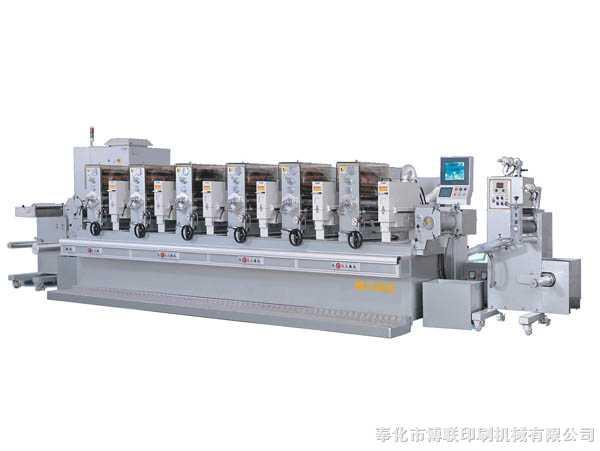 间歇式胶印机,BCL-300S