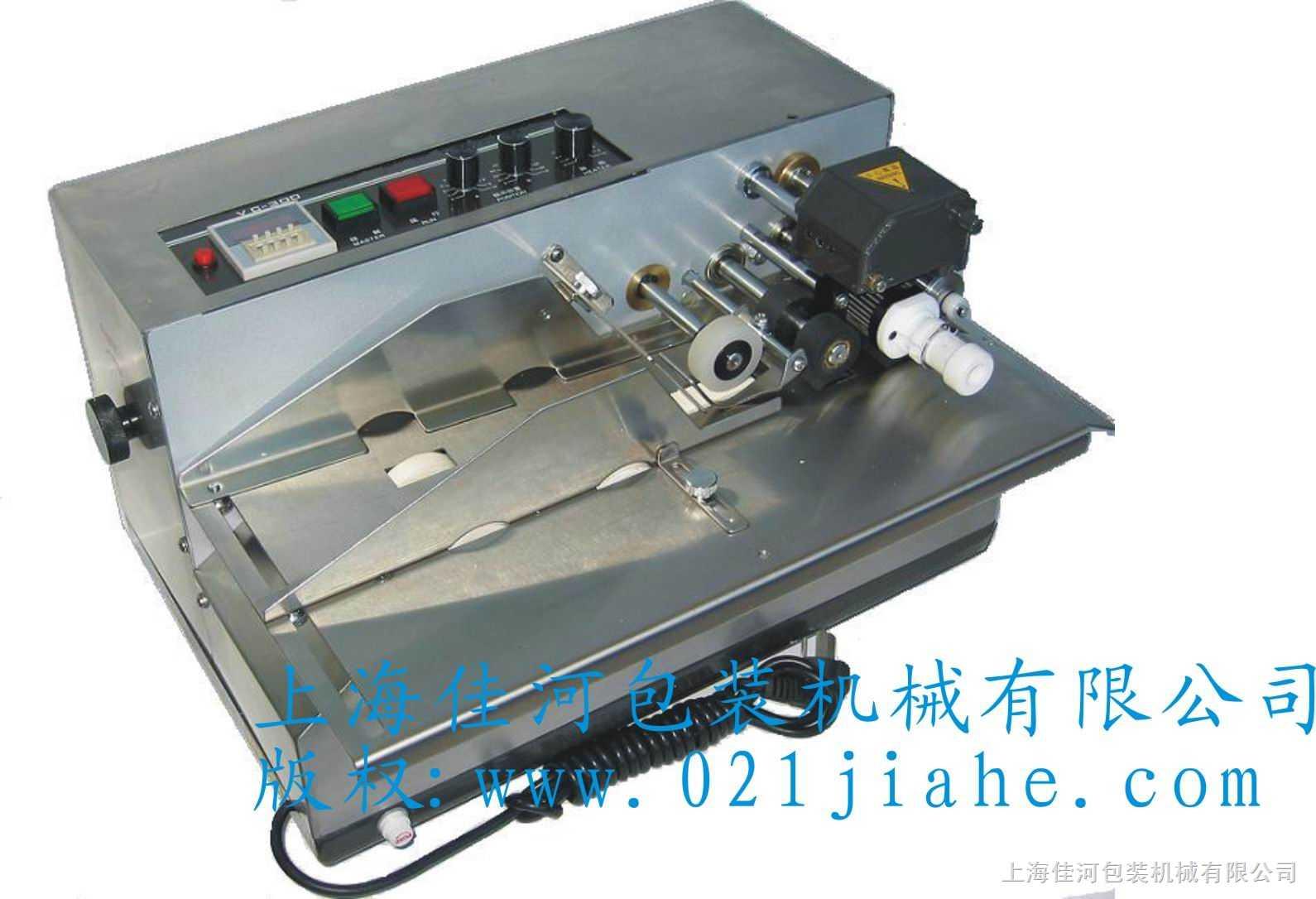 不锈钢固体墨轮印字机