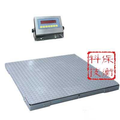 Ⅲ通用设备 通用设备 通用设备 上海保衡电子科技有限公司 电子地磅 >