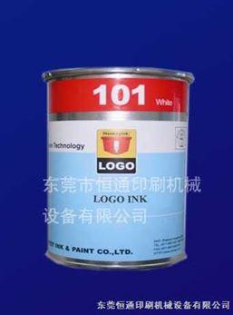 恒通UV油墨系列