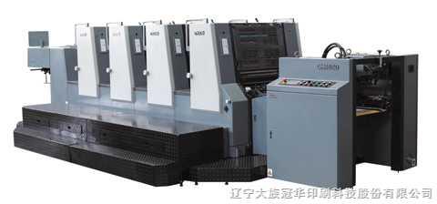 GH664D-四开四色重型商务印刷机