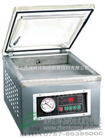 依利达品牌TW-260PD-台式真空包装机