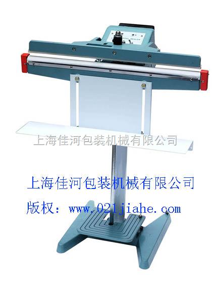 SF-450-铝架脚踏封口机,快速封口机,包装袋封口机