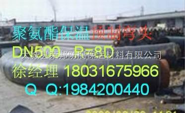 聚氨酯保温弯头价格