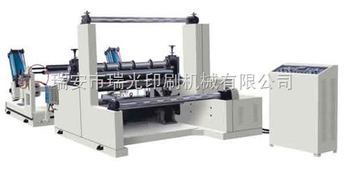 WFQ-高速纸张分切机