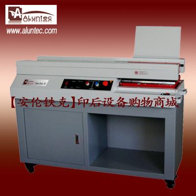安伦铁克胶装机的产品说明书