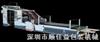 高速自动裱纸机