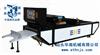 网印UV烘干机(网印UV光固机)
