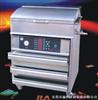 XYC960柔性版制版机柔性版制版机