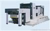 大對開硬壓軟雙面膠印機