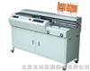 彩霸胶装机,惠宝胶装机,北京胶装机