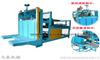 粘箱机,半自动粘箱机,高速粘箱机,台湾粘箱机