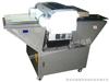 龙润万能平板打印专业生产艺术陶瓷彩印系列彩印机,个性ABS塑料外壳彩印系列万能打印机