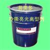 烫画离型剂、热转印离型剂、丝印离型剂、热转印材料、烫画材料