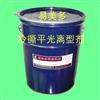 烫画离型剂、热转印离型剂、丝印离型剂、冷撕平光离型剂