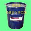 烫画离型剂、热转印离型剂、丝印离型剂、热转印材料、烫画材料、热撕亮光离型剂